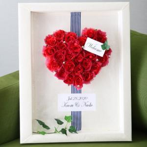 ウェルカムボード 結婚式 名入れ プチギフト お菓子 フレームローズ ドラジェ 25個セット|heart-couture