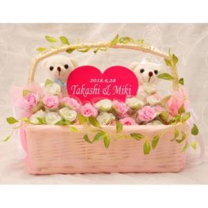 ウェルカムアイテム 結婚式 プチギフト おしゃれ 安い お菓子 リトルベアガーデン ドラジェ 30本セット|heart-couture