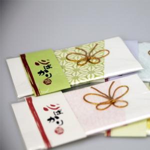 プチギフト おしゃれ 結婚式 プレゼント 退職 異動 安い お礼 雑貨 心ばかり懐紙|heart-couture