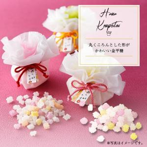 プチギフト お菓子 退職 お礼 おしゃれ 結婚式 ありがとう 子供会 景品 スイーツ 安い 花*こんぺいとう 金平糖20g