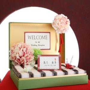 ウェルカムボード 結婚式 和風 名入れ 安い プチギフト お菓子 Meoto鶴 キャンディ 30個セット|heart-couture