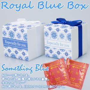 気品あるロイヤルブルーが人気です。  ※2色アソートです。(色の指定はできません)  【商品内容】 ...