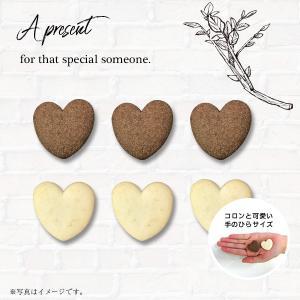 プチギフト お菓子 退職 お礼 おしゃれ 結婚式 転勤 母の日 スイーツ 安い ハピネスクッキー ハートクッキー6枚|heart-couture|02