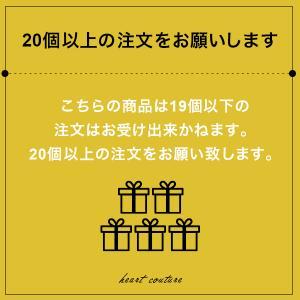 プチギフト お菓子 クリスマス 退職 おしゃれ 結婚式 安い ハピネスクッキー ハートクッキー6枚|heart-couture|05