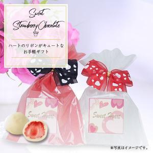プチギフト お菓子 退職 お礼 おしゃれ 結婚式 転勤 母の...