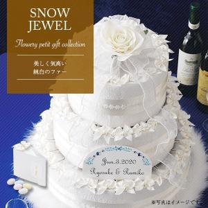 真っ白な雪のように美しく気高く・・・ 純白のファーをあしらい、より上品に仕上げました。  ●ご注文の...