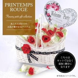 プチギフト 結婚式 おしゃれ ありがとう 安い 退職 お礼 プランタンルージュ耳かき 1本|heart-couture