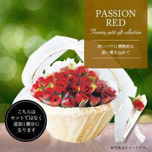 プチギフト お菓子 おしゃれ 結婚式 プレゼント 退職 異動 安いお礼 プチローズペン 1本|heart-couture