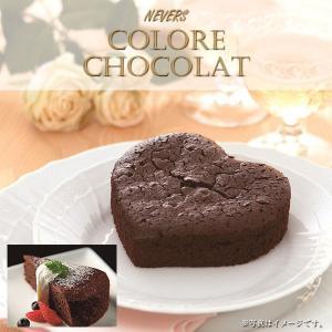 チョコレートとココアをふんだんに使用したハート型ガトーショコラです。卵を卵黄と卵白に分けてそれぞれ2...