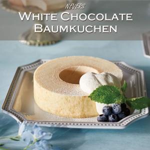 結婚内祝い 引き菓子 ホワイトデー お返し 母の日 スイーツ...