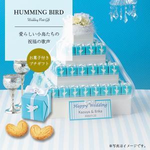 HUMMING BIRD 愛らしい小鳥たちの祝福の歌声が聞こえてきそうなハミングバードはさわやかな空...