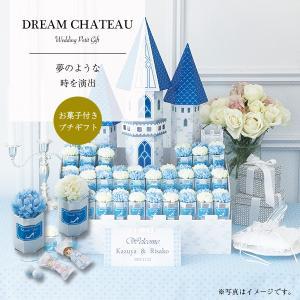 DREAM CHATEAU 夢のような時を演出 ロマンティックで夢のようなひと時を演出するなら、花の...