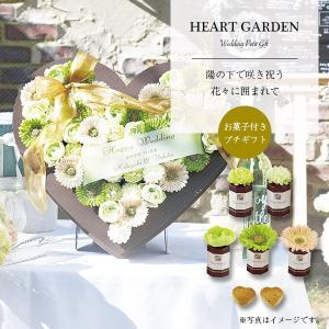 ウェルカムボード 結婚式 おしゃれ 完成品 プチギフト お菓子 お礼 ありがとう スイーツ ハートガーデン 53個セット|heart-couture
