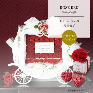 ROSE RED ちょっと大人な雰囲気で ロマンティックローズで大人かわいいを演出。 そんな方にオス...
