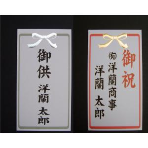 ご希望の方は買い物かごに入れてください 厚紙札印字手数料込み   立て札のみの単品販売はしておりません。 heart-flower