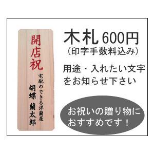 ご希望の方は買い物かごに入れてください 木札 600円印字手数料込み   立て札のみの単品販売はしておりません。 heart-flower