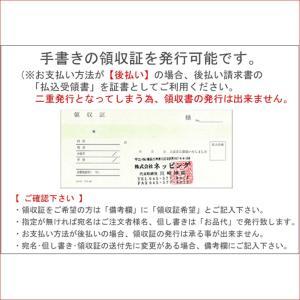 豪華胡蝶蘭5本立ち 45輪前後 つぼみ含む  ホワイト 送料無料 15%OFF ビジネス用|heart-flower|08