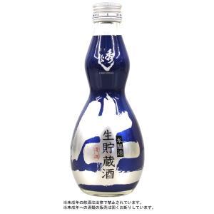 秀よし 本醸造生貯蔵酒 ひょうたん 300ml|heart-herb