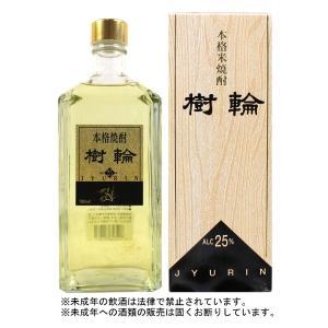 秀よし 米焼酎樹輪720ml|heart-herb