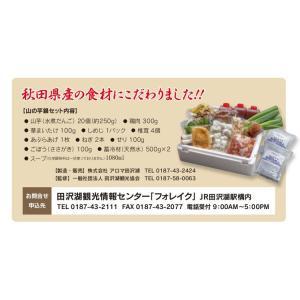 山の芋鍋セット|heart-herb|02