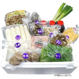 【宝風】 地鶏山の芋きりたんぽ鍋セット(2人前)|heart-herb|02