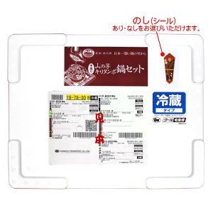 【宝風】比内地鶏山の芋きりたんぽ鍋セット(4人前)|heart-herb|03