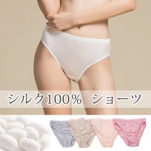 9496b4628c638b シンプル シルク 100% ショーツ パンツ りらくシリーズ silk 大きいサイズ ゆったり シルク 絹 下着 パンツ ノーマル