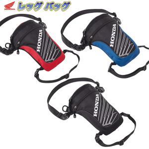 Honda(ホンダ) レッグバッグ ED-18A (バイク用 腿用)|heart-netshop