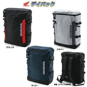 Honda(ホンダ)デイパック ED-28D (バイク用 リュックサック)|heart-netshop