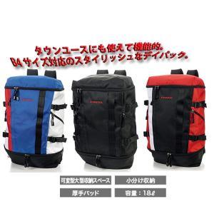 Honda(ホンダ) デイパック ED-W81 (バイク用 リュックサック)|heart-netshop