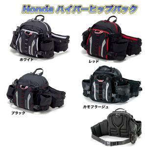 Honda(ホンダ) ハイパーヒップバッグ ES-T89 カモフラージュ|heart-netshop