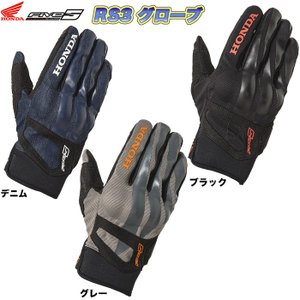 Honda(ホンダ)×FIVE(ファイブ) RS3グローブ GB-26D (春夏秋 バイク用 スマホ...