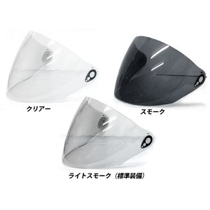 Honda amifine(ホンダ アミファイン) FH1A/FH1B用 シールド