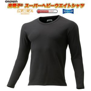 GOLDWIN(ゴールドウィン) 光電子スーパーヘビーウエイトシャツ GSM14358 ブラック (...