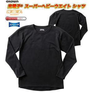GOLDWIN (ゴールドウィン) 光電子スーパーヘビーウエイトシャツ GSM24058 (秋冬 防...
