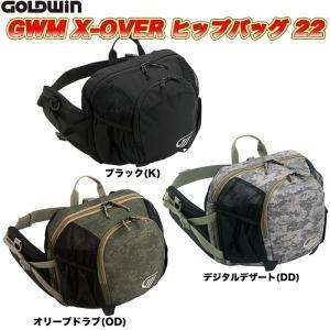 GOLDWIN(ゴールドウィン)GWM X-OVER ヒップバッグ22 GSM27012 (バイク用)|heart-netshop