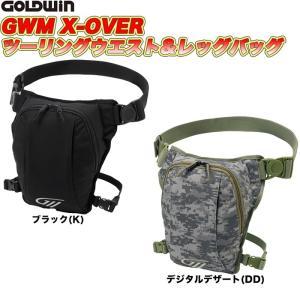 GOLDWIN(ゴールドウィン)X-OVERツーリングウエストレッグバッグ GSM27015 (バイク用)|heart-netshop