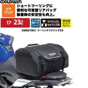 GOLDWIN(ゴールドウィン) ツーリングリアバッグ23 GSM27801 ブラック (バイク用)|heart-netshop