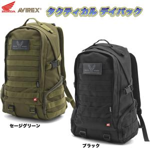 Honda(ホンダ)タクティカルデイパック TN-28J (バイク用)|heart-netshop