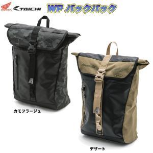 Honda(ホンダ)×RSタイチ WP バックパック TP-18B (バイク用 防水 リュックサック...