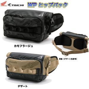 Honda(ホンダ)×RSタイチ WPヒップバッグ TP-28F (バイク用 防水)|heart-netshop