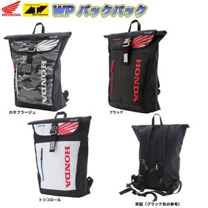Honda(ホンダ)×RSタイチ WPバックパック TP-Y8A (バイク用 防水 リュックサック)|heart-netshop