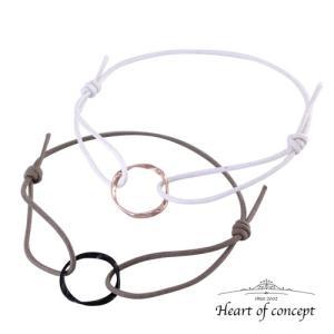 送料無料 シルバー ペアブレスレット ハートオブコンセプト プレゼント 誕生日 HCB105PK-HCB105BK|heart-of-concept