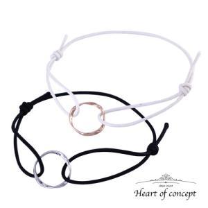 送料無料 シルバー ペアブレスレット ハートオブコンセプト プレゼント 誕生日 HCB105PK-HCB105WH|heart-of-concept