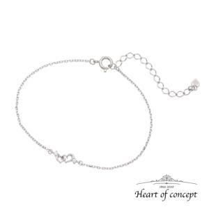 送料無料 シルバー ブレスレット ハートオブコンセプト プレゼント 誕生日 HCB-96WH heart-of-concept
