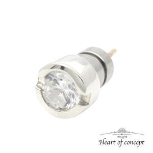 シルバー ピアス ハートオブコンセプト プレゼント 誕生日 HCE-26CZ heart-of-concept