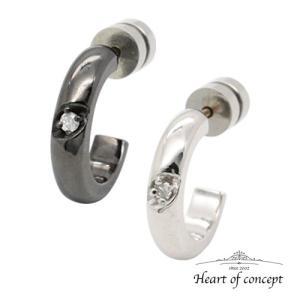 送料無料 シルバー ペアピアス ハートオブコンセプト プレゼント 誕生日 HCE-38WH-HCE-38BK|heart-of-concept