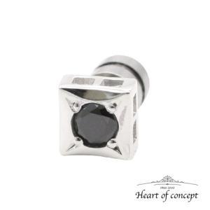 シルバー ピアス ハートオブコンセプト プレゼント 誕生日 HCE-3BKCZ|heart-of-concept