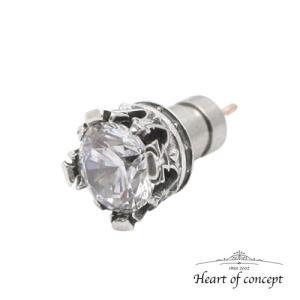 シルバー ピアス ハートオブコンセプト プレゼント 誕生日 HCE-51CZ heart-of-concept