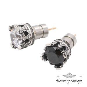 送料無料 シルバー ペアピアス ハートオブコンセプト プレゼント 誕生日 HCE-51CZ-HCE-51BKCZ|heart-of-concept